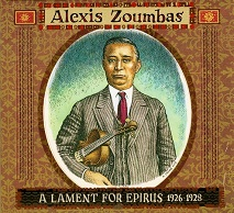 Alexis Zoumbas  A Lamet For Epirus.jpg