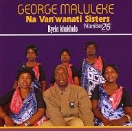 George Maluleke   NUMBER 26.jpg