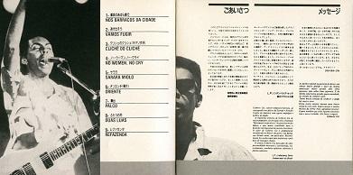 Gilberto Gil  AO VIVO EM TÓQUIO_2.jpg