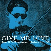 Give Me Love.jpg