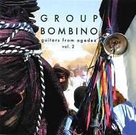 Group Bombino.JPG