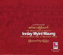 Innlay Myint Maung.jpg