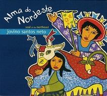 Jovino Santos Neto  ALMA DO NORDESTE.jpg