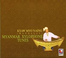 Kyaw Myo Naing.jpg