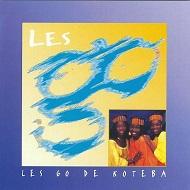 Les Go De Koteba  Melodie.jpg