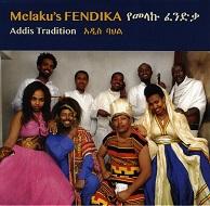 Melaku's Fendika.jpg
