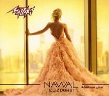 Nawal El Zoghbi  MESH MESAMHA.jpg