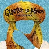 Quarter to Africa.jpg