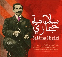 Salāma Ḥigāzī  PIONEER OF THE ARAB MUSICAL THEATRE.jpg