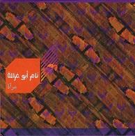 Tamer Abu Ghazaleh  MIR'AH.jpg
