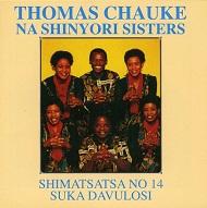 Thomas Chauke  SHIMATSATSA NO.14.jpg
