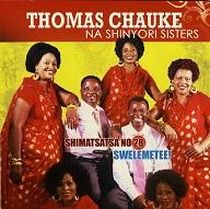 Thomas Chauke  SHIMATSATSA NO.28.jpg