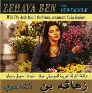 Zehava Ben  SINGS OUM-KALSOUM.jpg