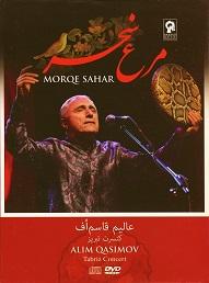 Alim Qasimov  MORQE SAHAR.jpg