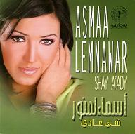 Asma Lmnawar  SHAY A'ADY.JPG