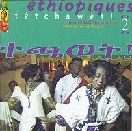 Ethiopiques 2 Tetchawet!.jpg