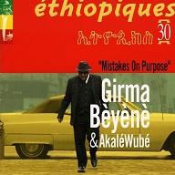 Girma Beyene  ETHIOPIQUES 30.jpg