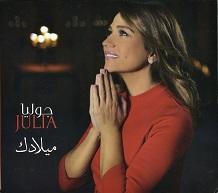 Julia Boutros  MILADAK.jpg
