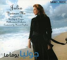 Julia Boutros  YAWMAN MA.JPG