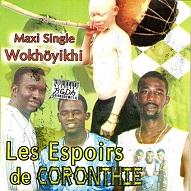 Les Espoirs De Coronthie  WOKHÖYIKHI.jpg