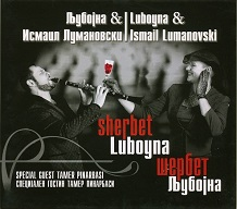 Luboyna & Ismail Lumanovski.jpg