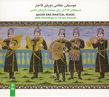 Qajar Era Martial Music.jpg