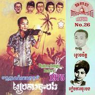 REAB KAR CHOS BONG  Wat Phnom.JPG