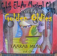 Sahib El-Ar Musical Club.JPG