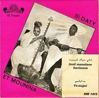 Si Daty et Mounina_MB1415.jpg