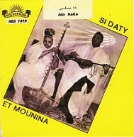 Si Daty et Mounina_MB1419.jpg