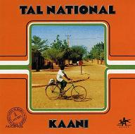 Tal National  KAANI.JPG