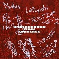 Underground Funk Universe.jpg