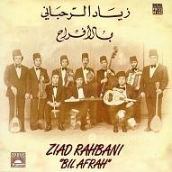 Ziad Rahbani  BIL AFRAH.jpg